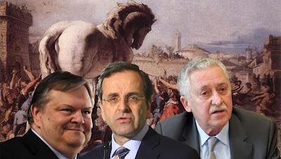 """ΝΔ-ΔΗΜΑΡ αθωώνουν ΠΑΣΟΚ: """"Εξεταστική επιτροπή για το Μνημόνιο; Ποια Εξεταστική;"""""""