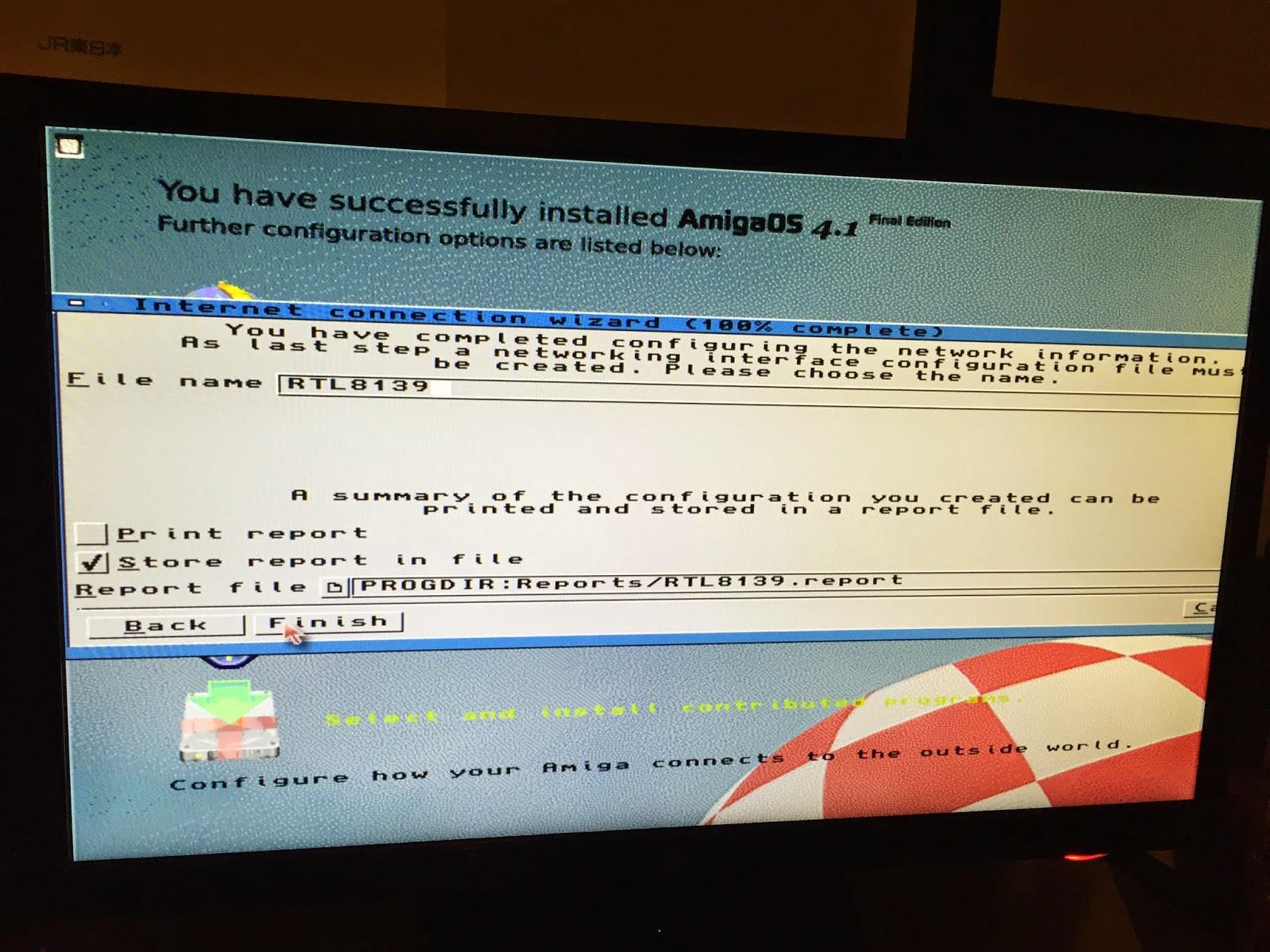 Crack ioncube php encoder 81