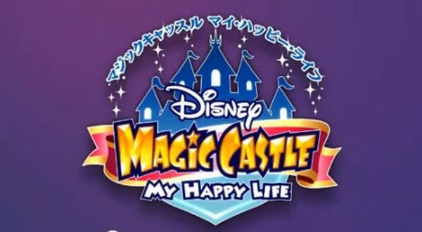 Disney Magic Castle Gagal Dalam Penjualan 3DS