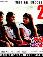Oka Criminal Prema Katha movie wallpapers-cover-photo