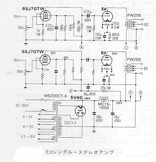 vacuum tube schematics  se ed  6sj7  amplifier