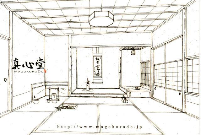 boutique de céramique japonaise