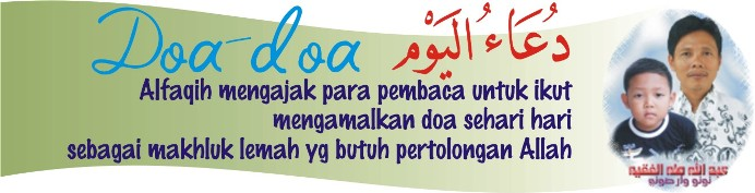 Doa-doa Alfaqih warsono