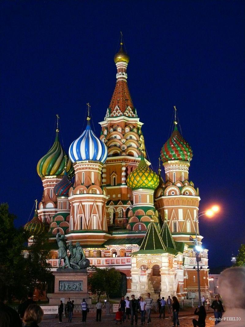 Blick aus dem Hotel in Moskau
