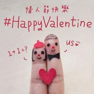 Gambar Happy Valentine Day