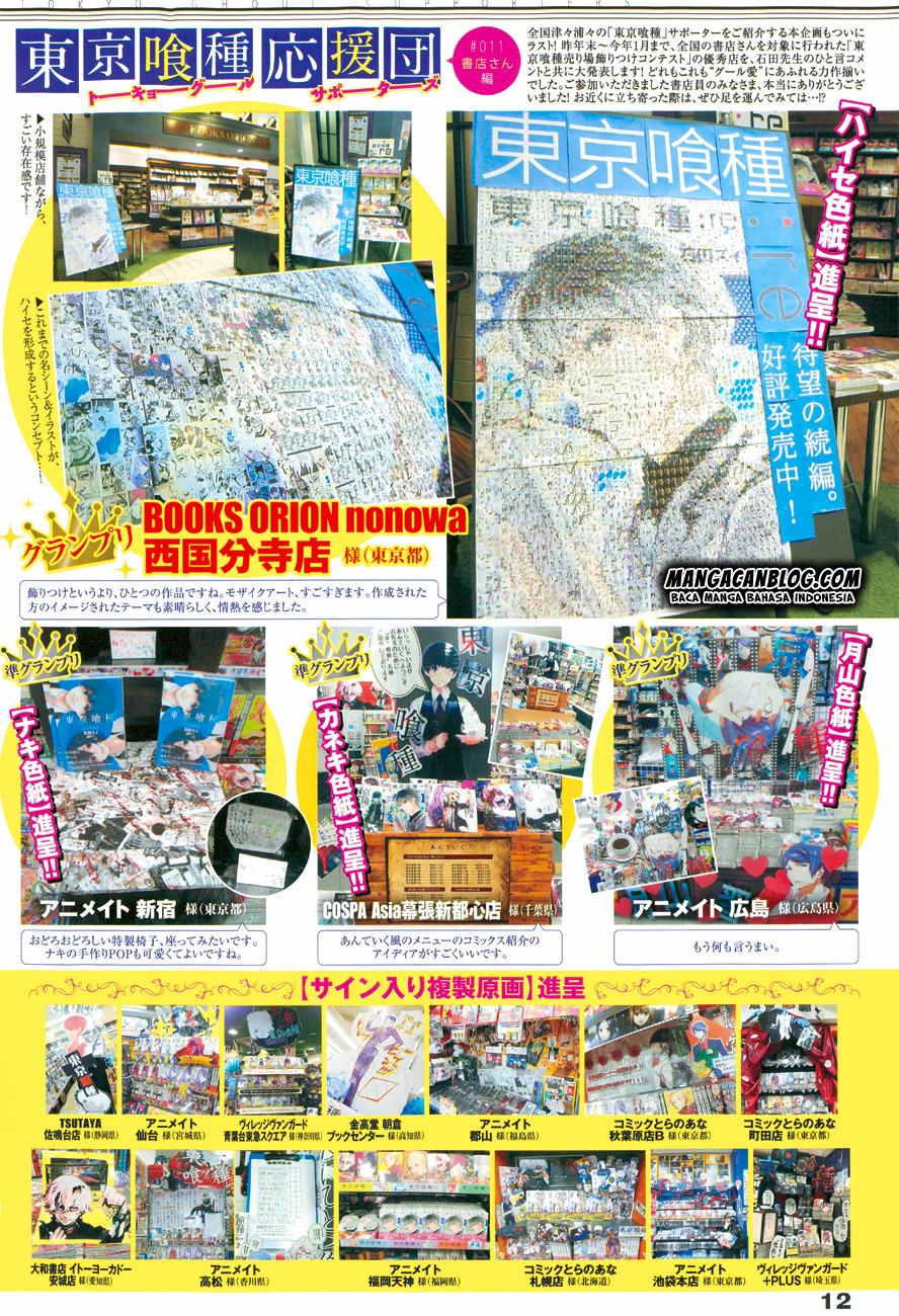 Komik tokyo ghoul re 022 - chapter 22 23 Indonesia tokyo ghoul re 022 - chapter 22 Terbaru 3|Baca Manga Komik Indonesia