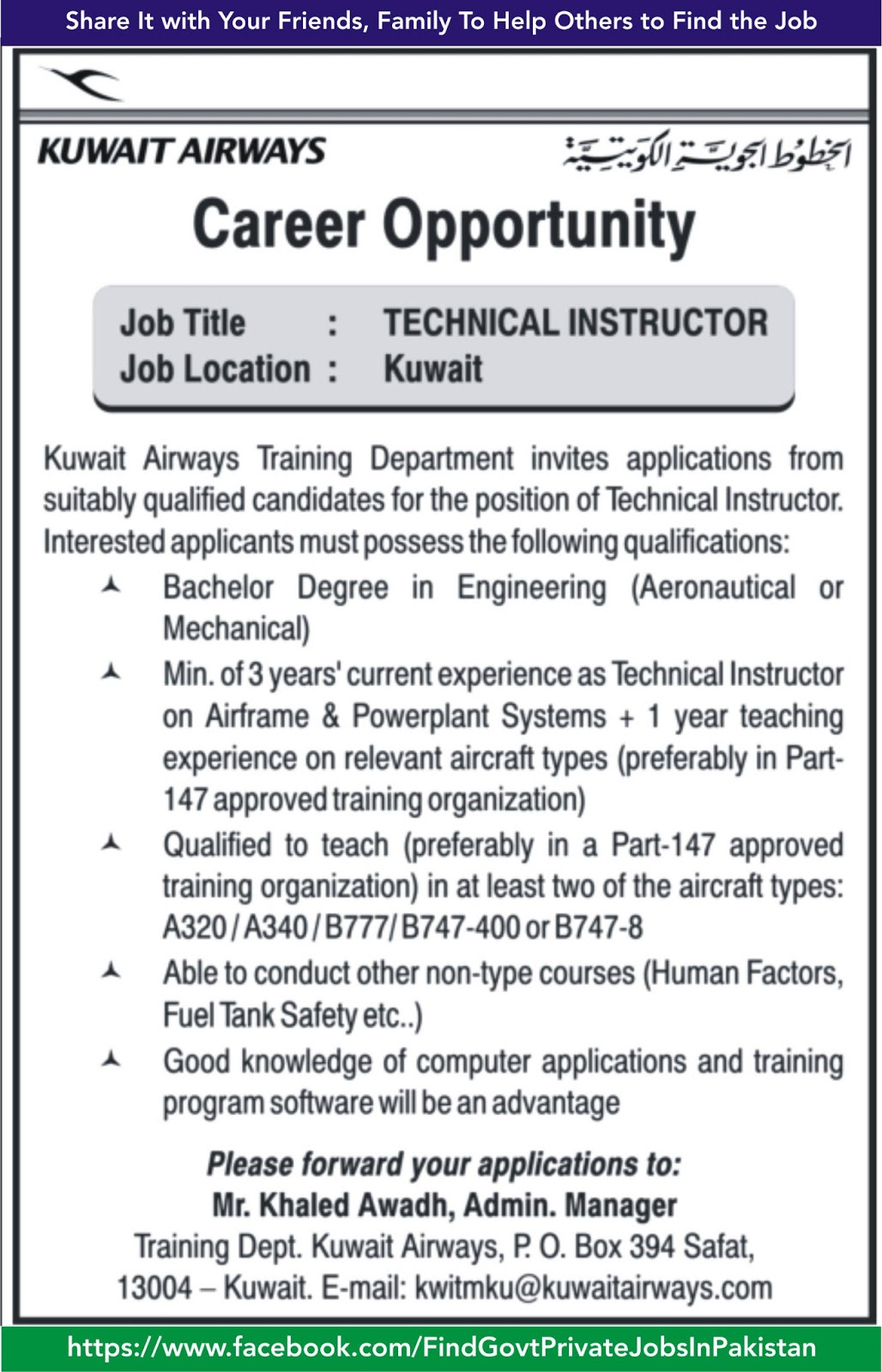 jobs opening advertisement in newspaper