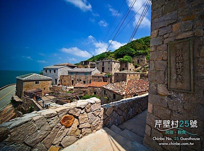 Chinbe No. 25 Guesthouse in Matsu / 馬祖北竿芹壁民宿:芹壁村25號