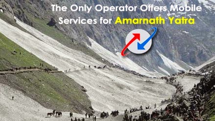 BSNL Mobile Services for Amarnath Yatra with Free Talktime