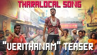 Maari – Official Tharalocal Song 'Verithanam' Teaser – 'The Energy of Maari' | Dhanush