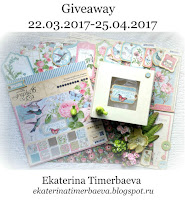 Конфетка от Екатерины !!