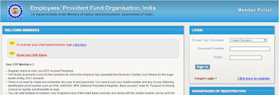 How to Download EPF Passbook Online?