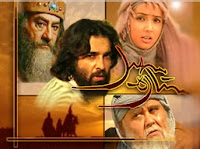 A movie on Owais e Qarni