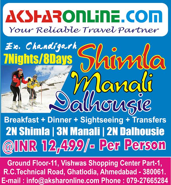 Himachal Tour Ex Chandigarh Shimla manali dalhousie tour package, himchal tour booking in ahmedabad, best himachal tour operator aksharonline.com, www.aksharonline.com, akshar infocom