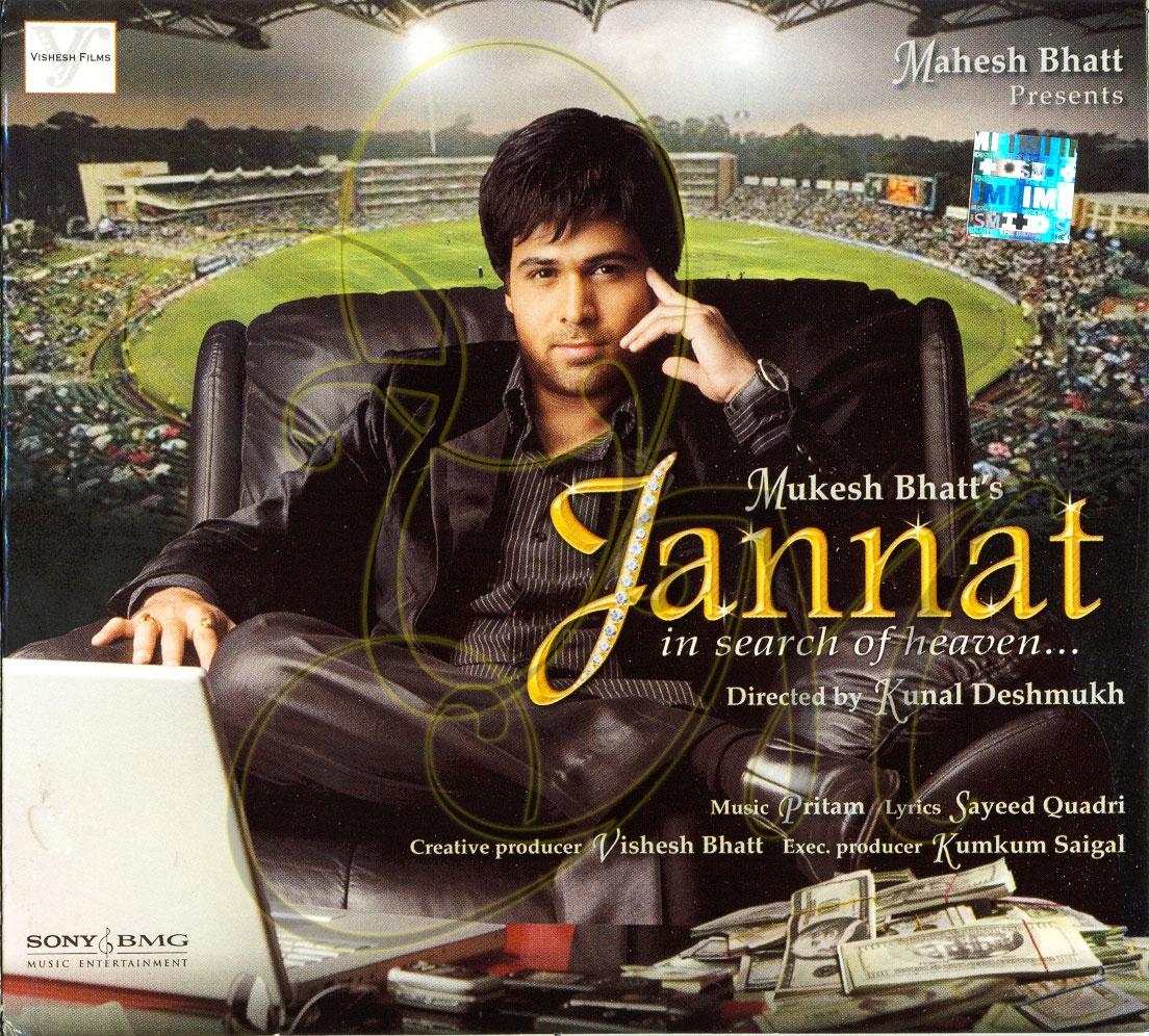 Full Movie Download: Download Jannat 2008 Hindi full Movie