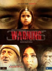 Warning (2011)