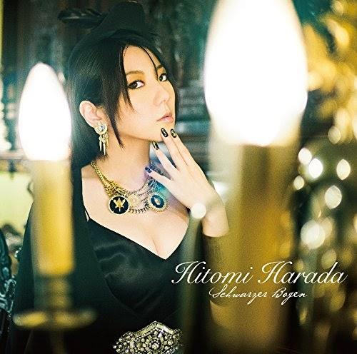 [MUSIC] Hitomi Harada – Schwarzer Bogen 原田ひとみ (2014.11.26/MP3/RAR)