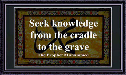 Seek Knowledge From The Cradle To The Grave Jamia