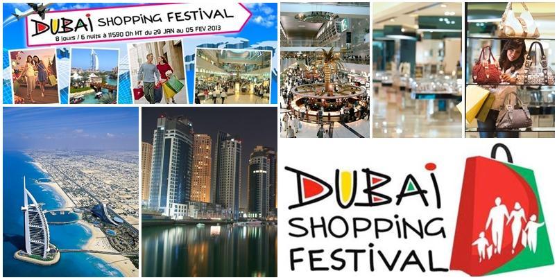 Dubai mall coupons
