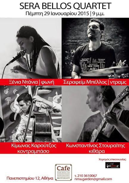 sera-bellos-quartet-live-cafe-nomismatikou-mouseiou-29-02