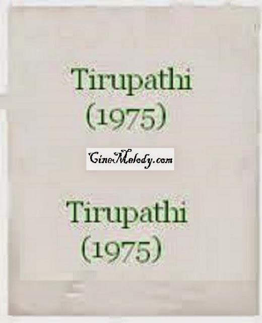 Tirupathi 1975