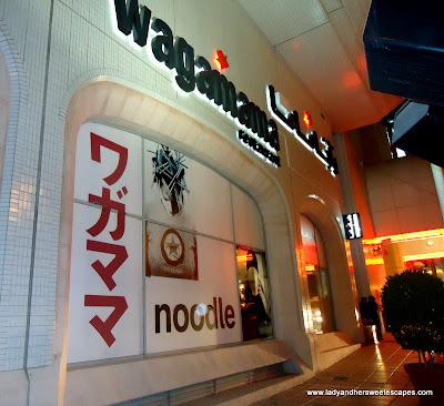 wagamama at Crowne Plaza Hotel