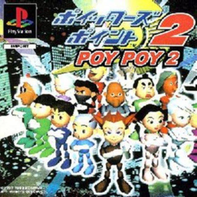 poy poy 2 download pc