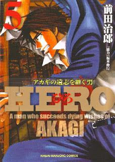 [前田治郎] HERO -逆境の闘牌- 第01-05巻