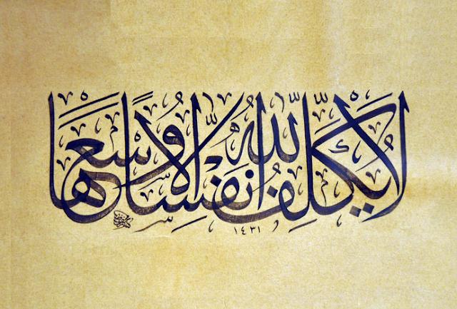 Peranan Mazhab dalam Pembentukan dan Perkembangan Hukum Islam