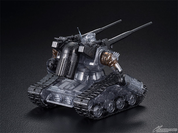 High Grade Guntank Early Type Theatrical Limited Clear Version