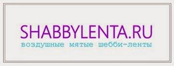 SHABBYLENTA