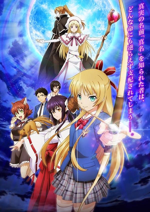 [ Info-Anime ] Adaptasi Anime ISUCA Perlihatkan Key Visual Baru