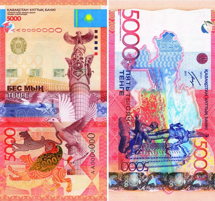Some Interesting Facts About Paper Money: Kazakhstan New 5000 ...