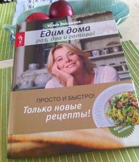 Мой кулинарный марафон:)