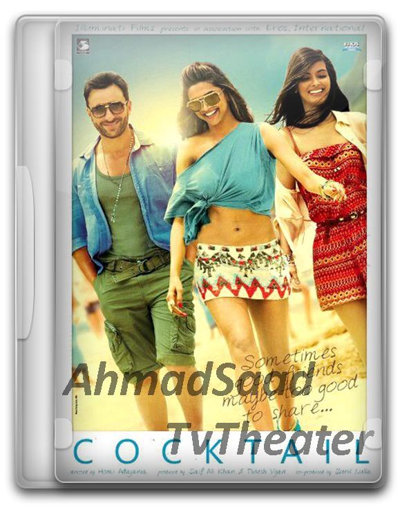 Arif Lohar Meesha Shafi Jugni mp3 free download