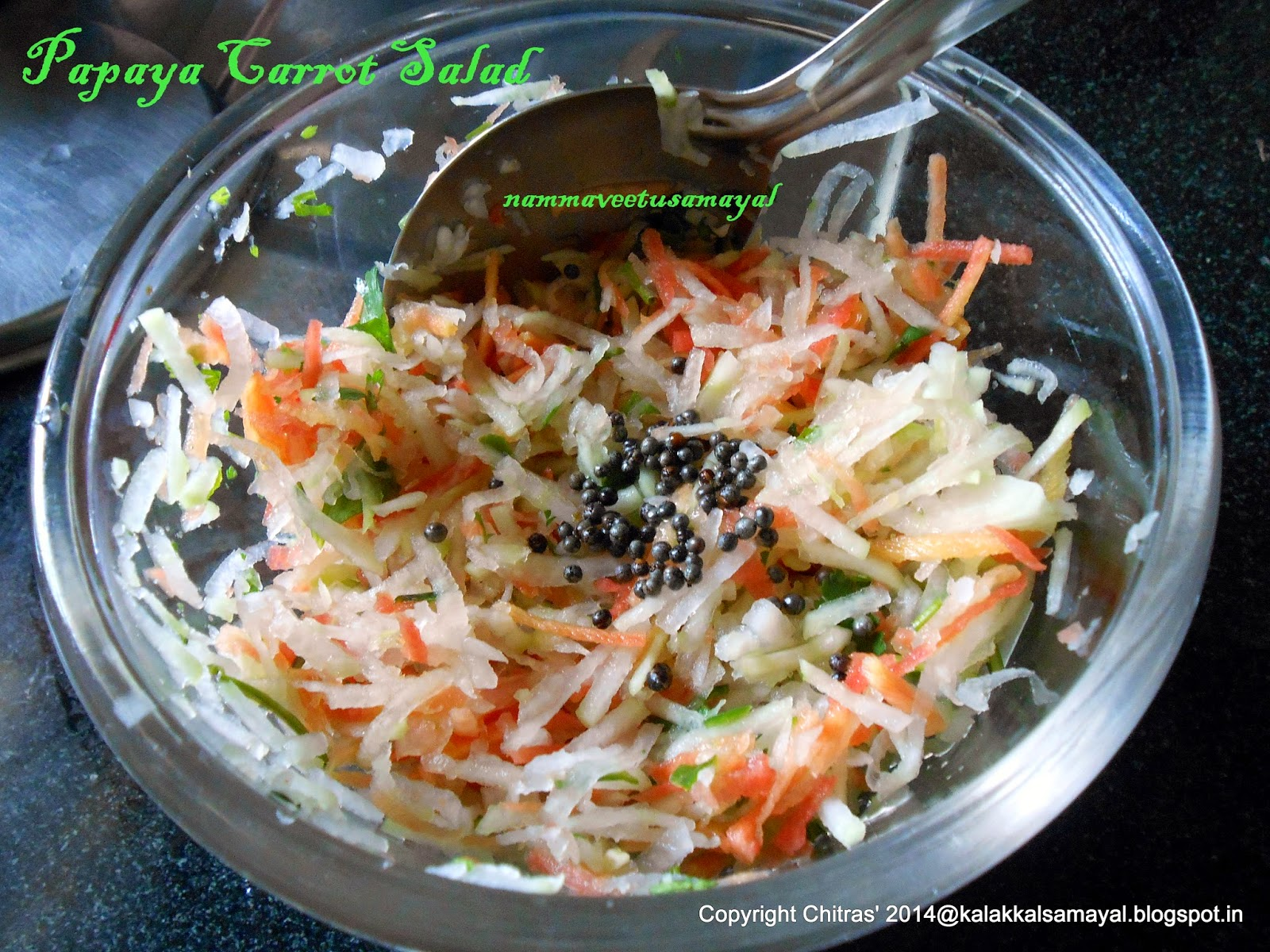 Papaya Carrot Salad