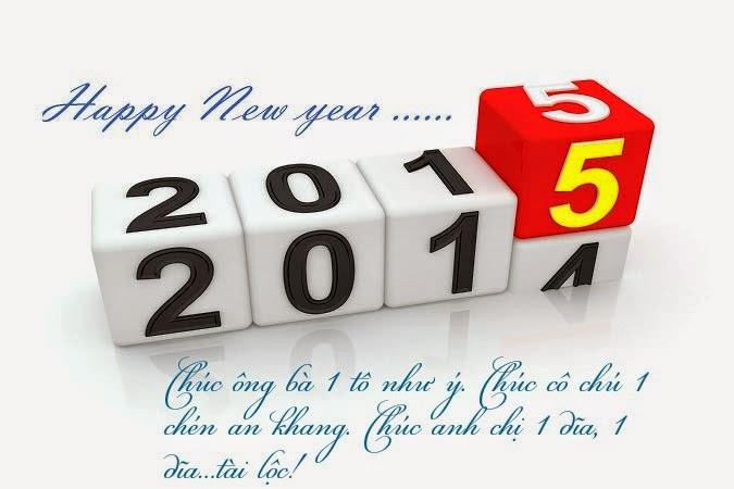 thiệp chúc mừng năm mới 2017 - hình 1