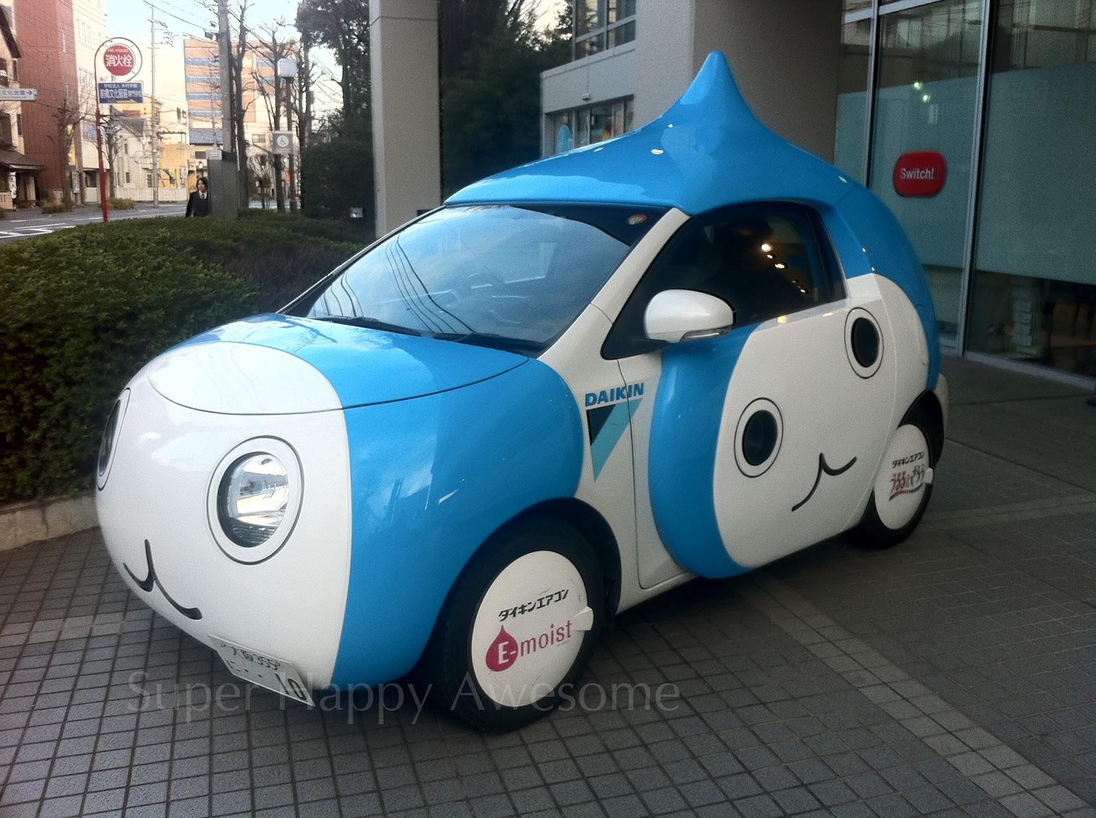 Unique Used Cars