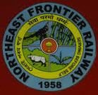 NFR Recruitment Notification 2014
