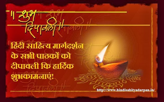 diwali wishes, deewali greetings,deewali wallpapers