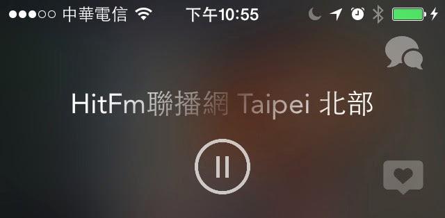 Taiwan Radio - 專為台灣廣播電台設計的 APP