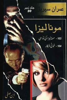 Imran Series By Ibn e Safi Jild No 30  103 Mona Lisa ki Nawasi, 104 Khuni Fankar   Complete in pdf