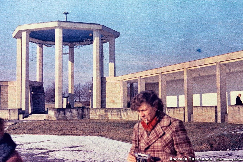 Lidice, 1980