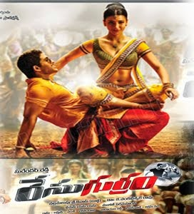Race Gurram Full Video Songs HD 1080p