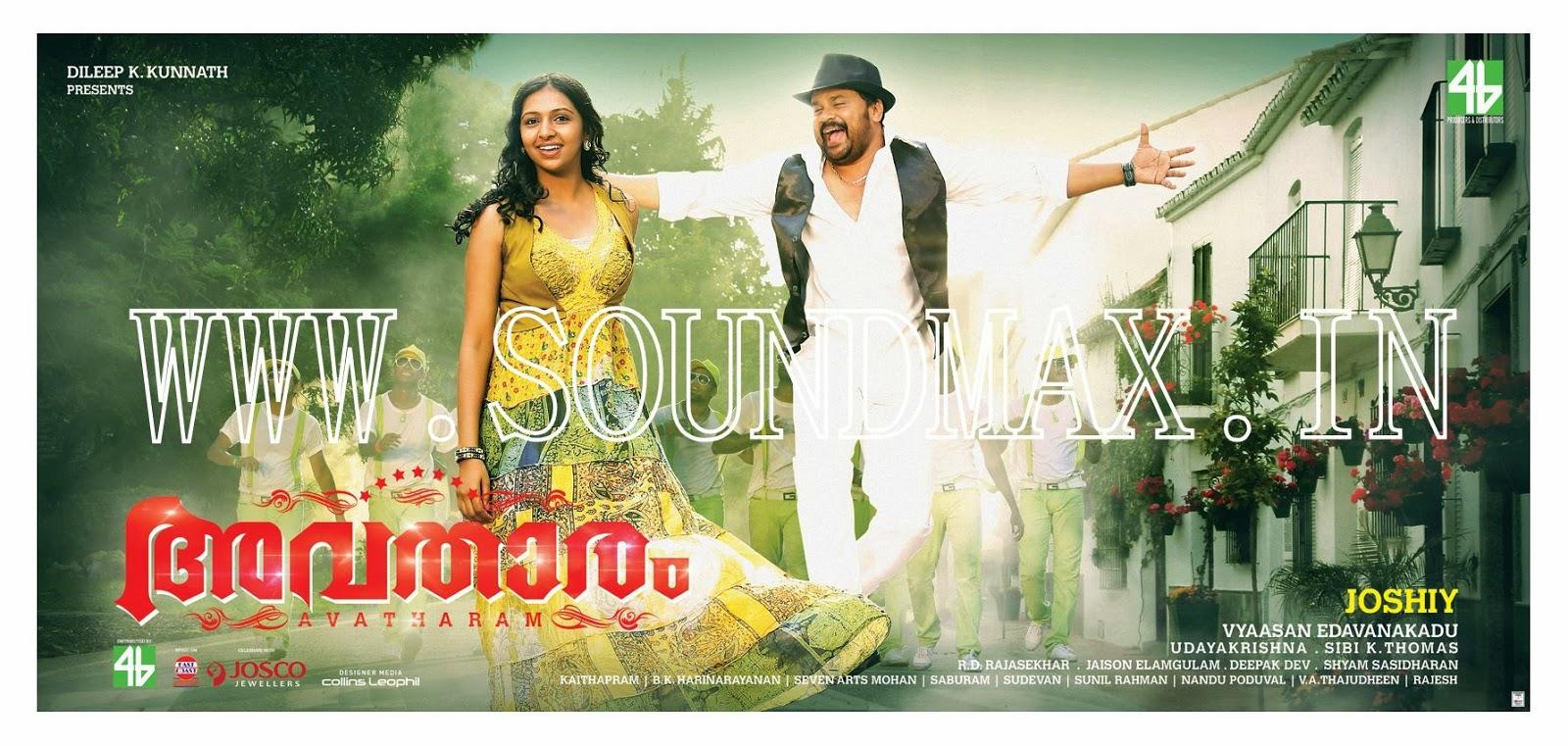 Avatharam-Malayalam-Movie-Mp3-Songs-Download
