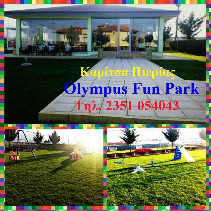 """Olympus Fun Park"""