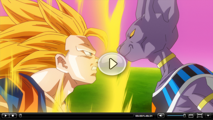 battle of gods full movie