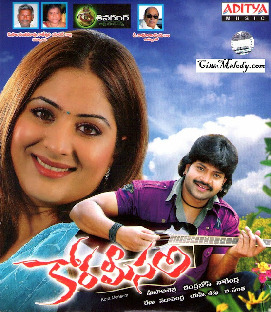 Kora Meesam Telugu Mp3 Songs Free  Download -2011