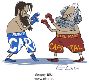 weber vs marx Class conflict, frequently referred to as class warfare or class struggle, is the tension or antagonism which exists in society due to competing socioeconomic interests and desires between people of different classesthe view that the class struggle provides the lever for radical social change for the majority is central to the work of karl marx and mikhail bakunin.