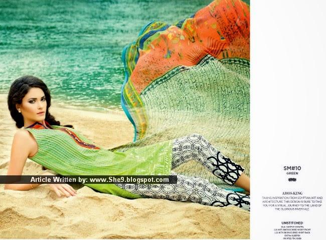 Alkaram Sania Maskatiya Lawn 2015 [Complete Magazine]